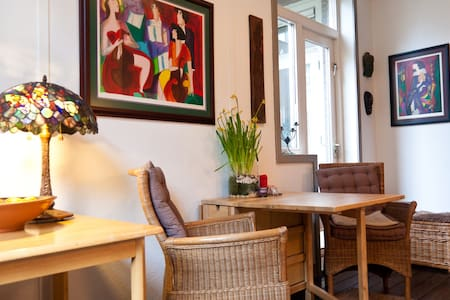 Great location, peaceful retreat - Amsterdam - Apartment