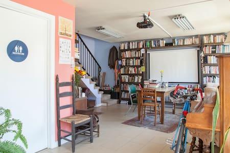 Private Apartment, Creative Space