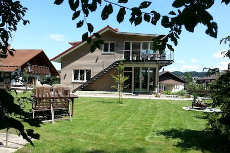 Ferienwohnung Nähe Bodensee - Appartement