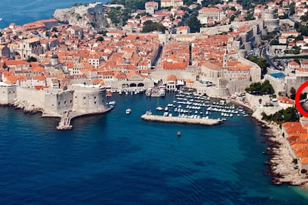 Old Town Gate - 2 rooms - Dubrovnik