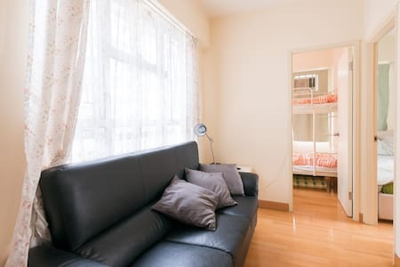 S.A.L.E. Clean 2-BR Apt next to MTR