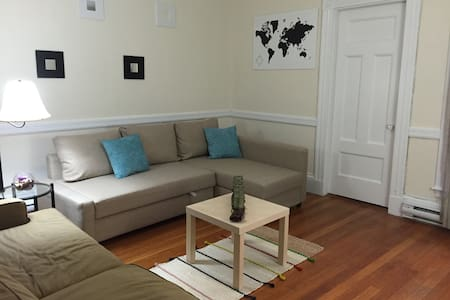 Boston's Best Back Bay Classy Shared Space - Apartment