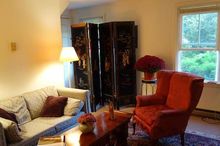 Cozy Apartment in Chestertown - Chestertown - Departamento