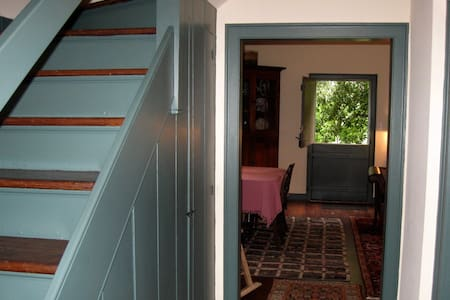 The Philip Reich Guesthouse in Old Salem - Winston-Salem - House