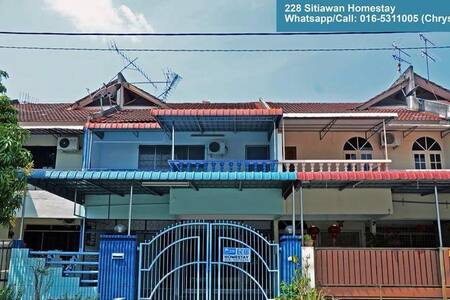 My Homestay - SITIAWAN - House