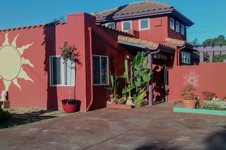 That Sun House - Santa Cruz - House