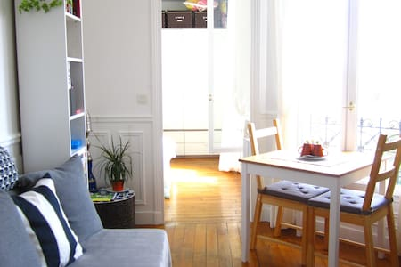 Cosy and bright apartment, located 7min from Paris - Byt