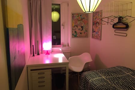 Room 2 in a house full of students - Stockholm