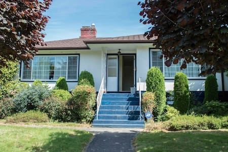 1 Bedroom in lovely home - Vancouver - Maison