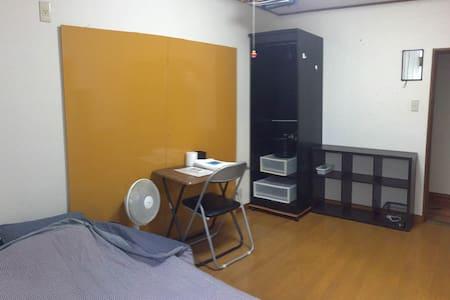 CLEAN ROOM : CLEAN HOUSE!!! - Suginami