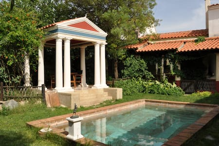 Hotel rural romano Termas Aqua Libera - Aljucén