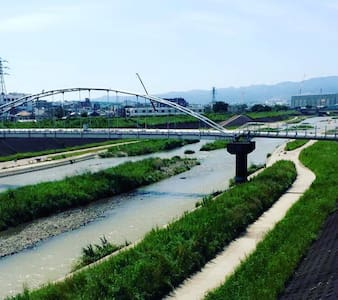Little place by the river - Ibaraki-shi - Apartment