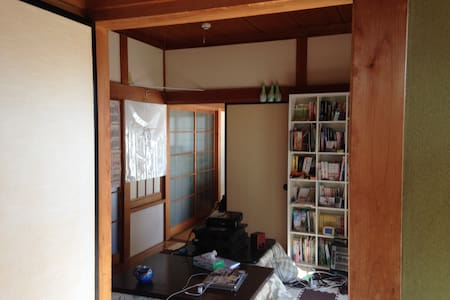 spacious, loose, Geekhouse Tsukuba - Tsukuba-shi - House