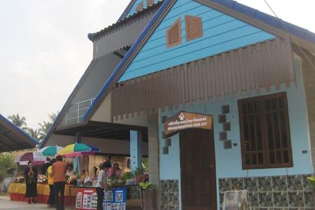 Sing Buri Thailand Guest house - Bang Rachan