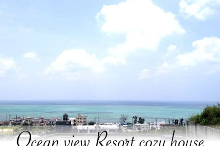 Sunset ocean view House !#206 - Apartament