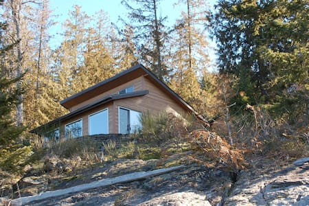 The best cabin in the Kootenays - Haus