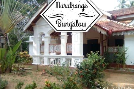 Muruthange Bungalow - Domek parterowy