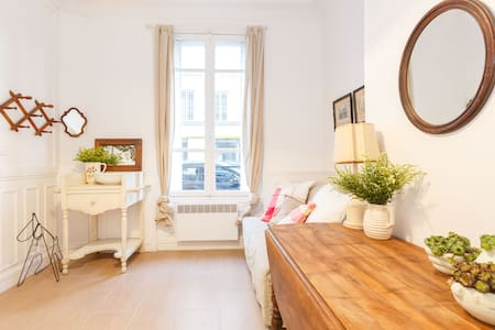 Charming Paris Style Apartment - Apartment