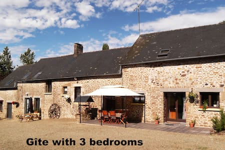 Rural gite with private garden (3-bedroom) - Loupfougères - House