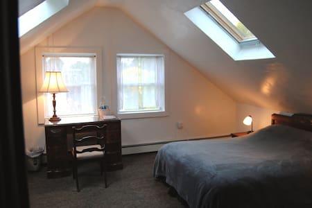 PRIVATE ROOM NEAR HARVARD - Belmont - Casa