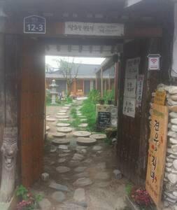 Jeonju G&J Hanok Village Stay No.2