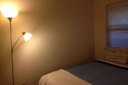 Comfy room near Stanford and restaurants - Palo Alto - Casa