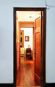 Encantador Departamento en Centro - Santiago - Apartment