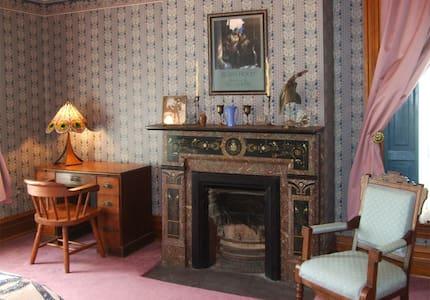 Historic Victorian Elegance - Richmond - Hus