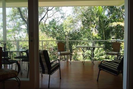 The Garden House  - Maison