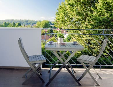 Charmant studio avec balcon vue sur les Pyrénées - Pau - Wohnung