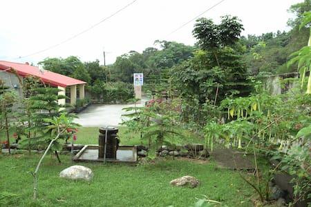 Yuli Township