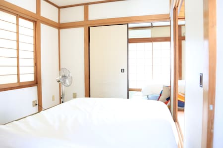 Traditional Tatami Rooms in Skytree & Asakuda area - Apartament