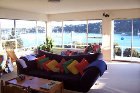 Ferry Landing Backpackers - homestay - Russell - Casa