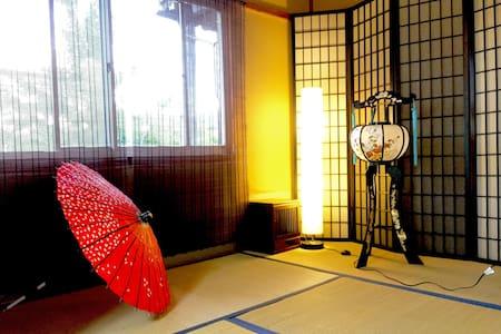 Takayama Rural House - Ev