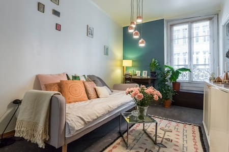 Charming studio - center of Paris - Paris - Wohnung