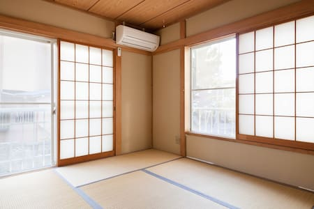 Japanese-style room that can relax - Saitama-shi - Dom