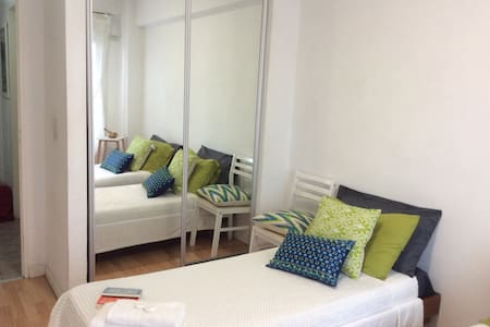 N&D Home (D2_Hab. Doble Individuales) - Buenos Aires - Apartment