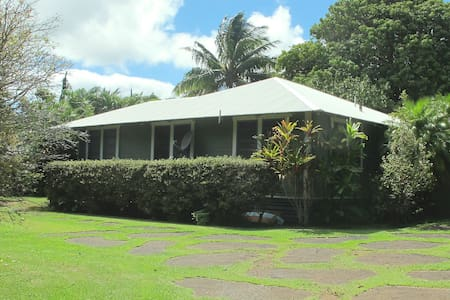 """The Park House"" - Kapaau - House"