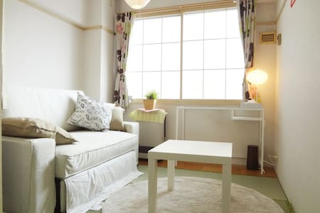 Japanese cozy apartment in Sapporo - Apartment