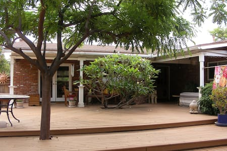 Beautiful and quiet guest house - Villa Park - Casa