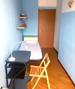 cosy single room in central Milan! - Milano - Apartment