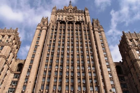 Номер с двуспальной кроватью в сердце Москвы - Moskva