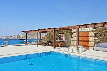 Maganos Frangiska Apartment - Mykonos - Appartement
