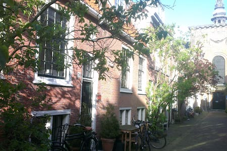 Real Golden Age jewel near beach & A'dam - Haarlem - Maison