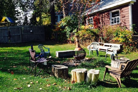 Spacious Room in cool home w/ Boat Cruise option!! - South Portland - Hus