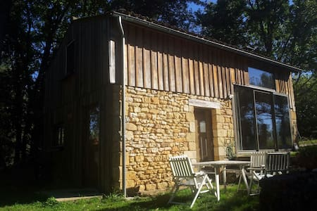 Petite maison campagne, Sarlat 3 km - House