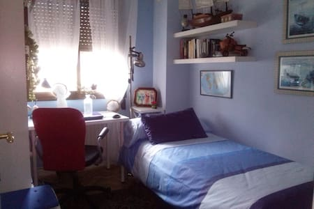 Cozy room near Airport and IFEMA - Andere
