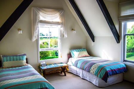 Woodlands Park B&B - Twin Room - Bed & Breakfast