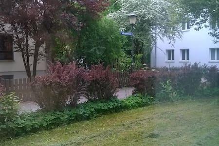 ROOM IN STUDENT RESIDENCE - München - Condominium