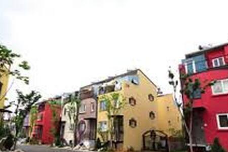 도시농부타운하우스 - Casa